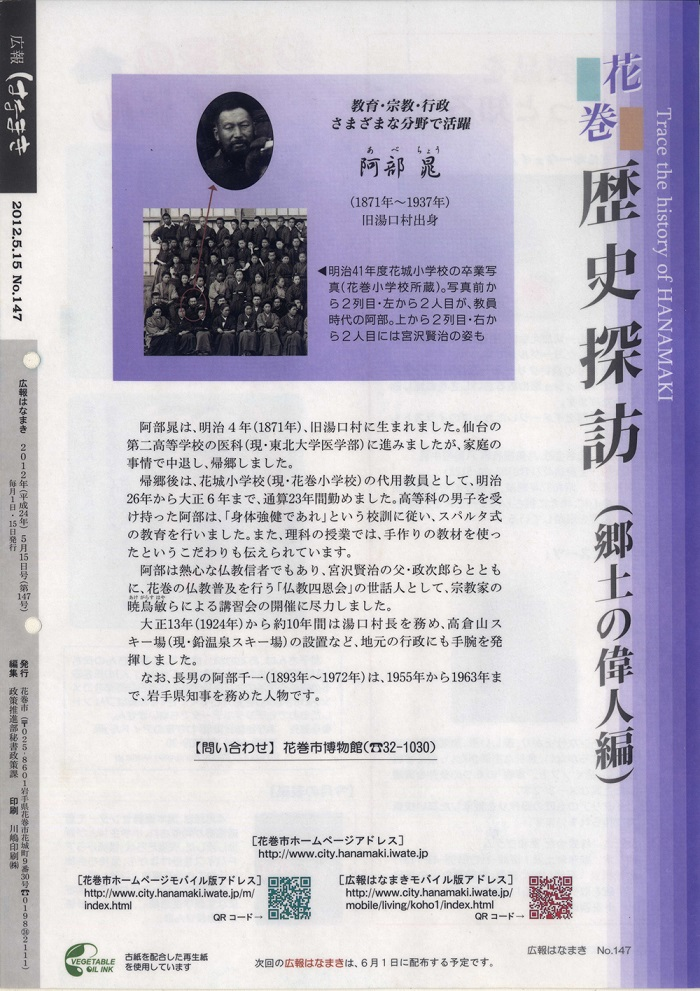 新着情報・FAQ - 株式会社石神製...